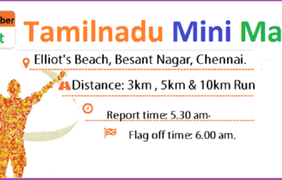 TAMILNADU MINI MARATHON RUN